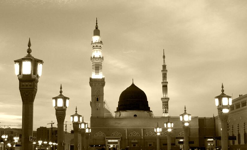 The Sunna – Ḥabīb Mashhur al-Ḥaddād
