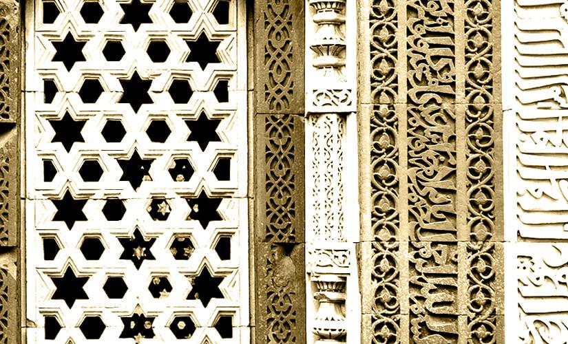 On The Benefits of The Month of Ramadan - Shaykh 'Abd al-Qādir al-Jilānī