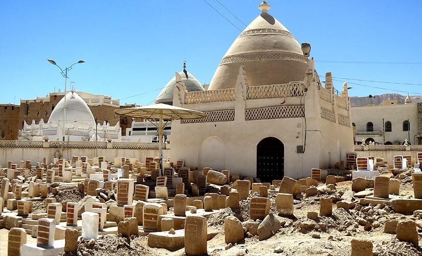 Remembrance of Death - Imām al-Ghazzālī